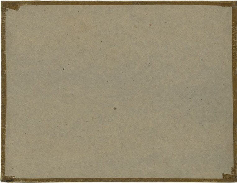 12.2.5-F-Unknown_Web_72_back